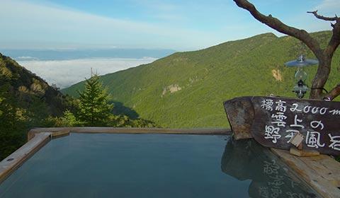 高峰温泉 ランプの宿 イメージ