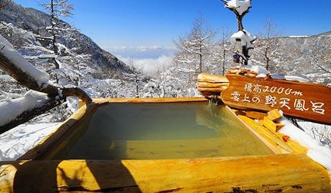 高峰温泉 ランプの宿(冬) イメージ